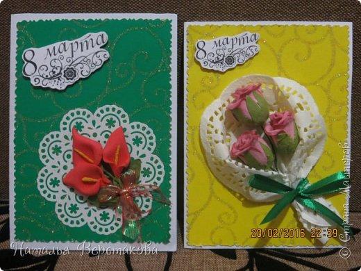 Девочки, девушки, женщины поздравляю с наступающим !!!!!!!!!! Мы с младшей дочерью тоже готовимся))))) Делаем подарочки и открытки. фото 7