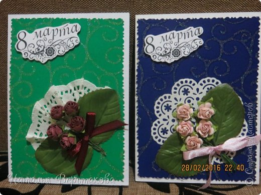 Девочки, девушки, женщины поздравляю с наступающим !!!!!!!!!! Мы с младшей дочерью тоже готовимся))))) Делаем подарочки и открытки. фото 8