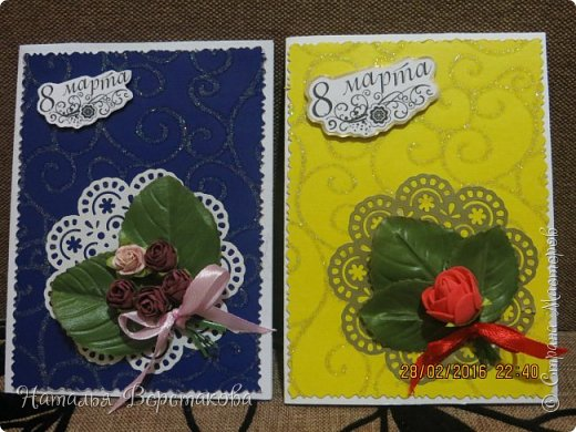 Девочки, девушки, женщины поздравляю с наступающим !!!!!!!!!! Мы с младшей дочерью тоже готовимся))))) Делаем подарочки и открытки. фото 9