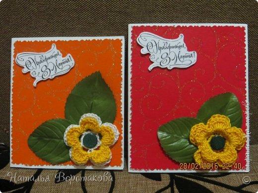 Девочки, девушки, женщины поздравляю с наступающим !!!!!!!!!! Мы с младшей дочерью тоже готовимся))))) Делаем подарочки и открытки. фото 10