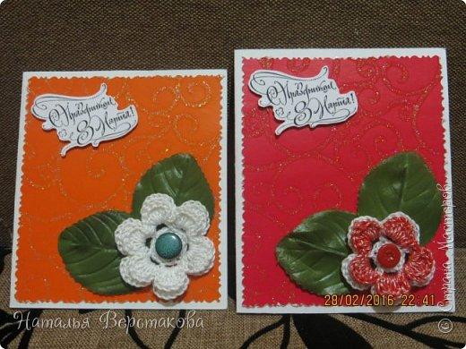 Девочки, девушки, женщины поздравляю с наступающим !!!!!!!!!! Мы с младшей дочерью тоже готовимся))))) Делаем подарочки и открытки. фото 11