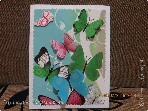 Девочки, девушки, женщины поздравляю с наступающим !!!!!!!!!! Мы с младшей дочерью тоже готовимся))))) Делаем подарочки и открытки. фото 12