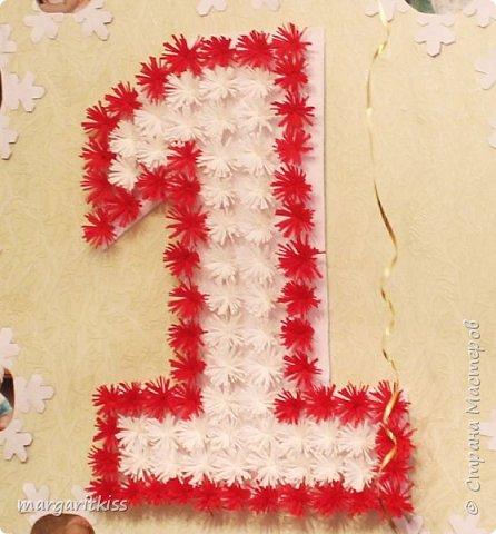 Большая единица из гофрированной бумаги на первый день рождения дочки фото 1