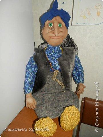 Бабка Ёжка фото 2