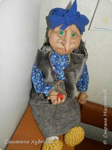 Бабка Ёжка фото 3