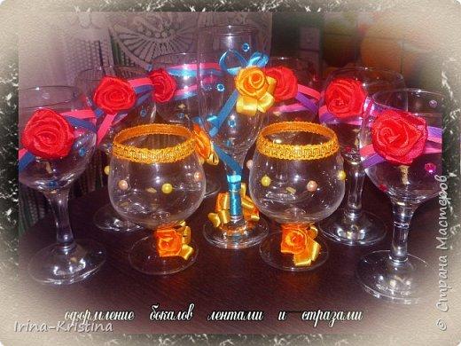 Дизайн бокалов. фото 1