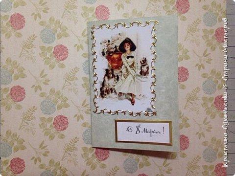 Милые открытки фото 2