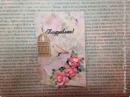 Милые открытки фото 1