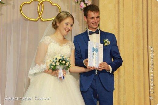Мы с мужем и наш первый документ на двоих!!! фото 1
