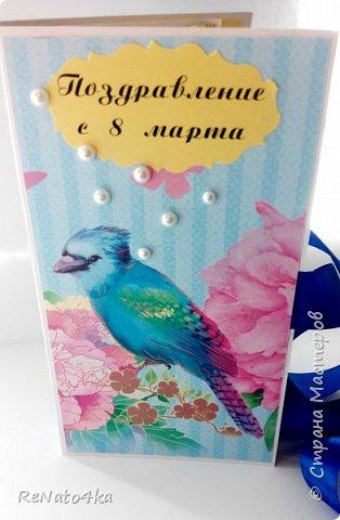 Открытки - шоколадницы к 8 марта фото 16