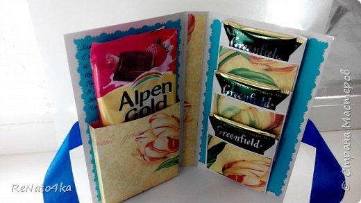 Открытки - шоколадницы к 8 марта фото 14