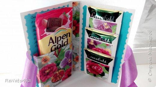 Открытки - шоколадницы к 8 марта фото 5