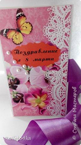 Открытки - шоколадницы к 8 марта фото 1