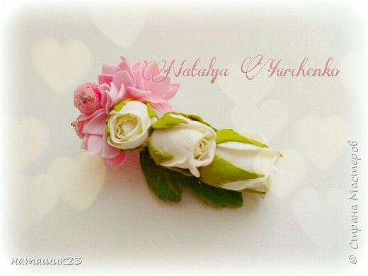 Заколочка и резинка с цветами из Фома фото 2