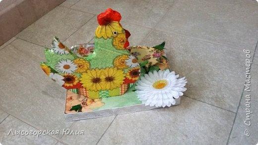 Всем здравствуйте! Сделала поделку для детского сада, в группу младшего сыночка! фото 3