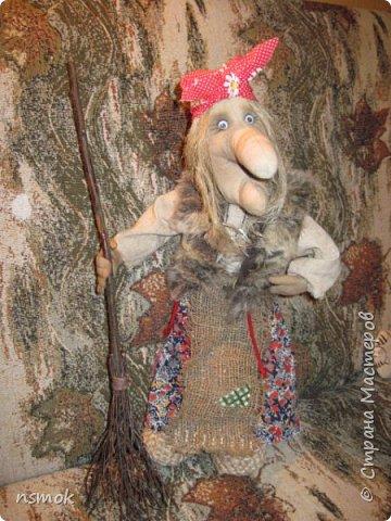 Бабки-Ежки фото 1