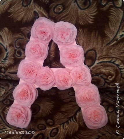Вот такую надпись сделала сыну  для украшения группы в саду. Цветочки из салфеток,буквы вырезала из потолочной плитки. фото 7