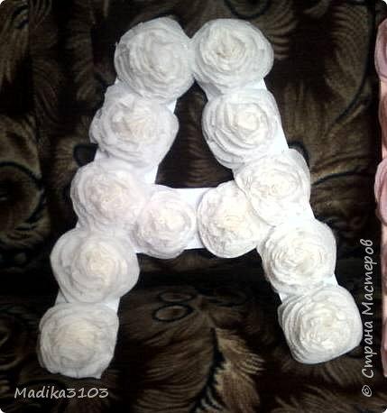 Вот такую надпись сделала сыну  для украшения группы в саду. Цветочки из салфеток,буквы вырезала из потолочной плитки. фото 4