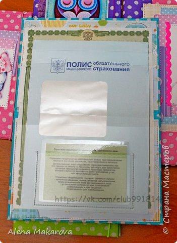 Ссылка на мастер класс http://stranamasterov.ru/node/1007949 фото 11