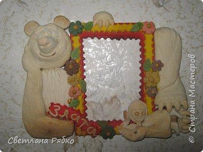 Фоторамочка для девочки Златочки. Идею взяла у d1nara http://stranamasterov.ru/node/542466 фото 2