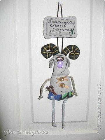 Увидела  лосяку у  Tanjuschkin и тоже захотелось сделать несколько  замечательных игрушек Лены Лешка. Вот что у меня получилось ))) фото 1