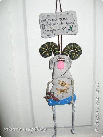 Увидела  лосяку у  Tanjuschkin и тоже захотелось сделать несколько  замечательных игрушек Лены Лешка. Вот что у меня получилось ))) фото 2