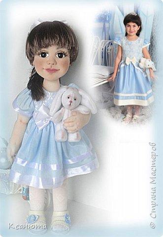 Маленькая принцесса.Кукла по фото. фото 3