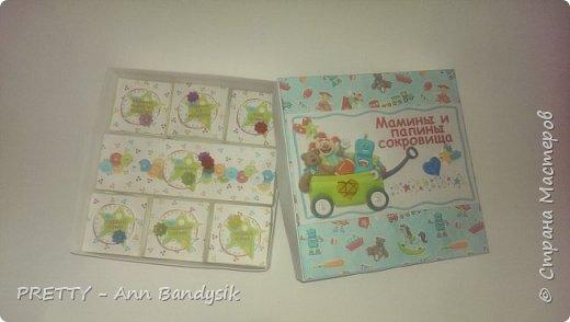 """Большая сокровищница с конвертиком для узи и блокнотиком """"Мой малыш"""" фото 3"""