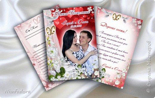 Мой первый свадебный набор на свадьбу к родственникам..  фото 18