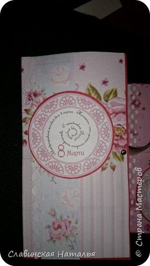 На 8 марта воспитателям в подарок внутри потайной кармашек для сертификата по 2пакетика чая в каждом кармашке и шоколад фото 3