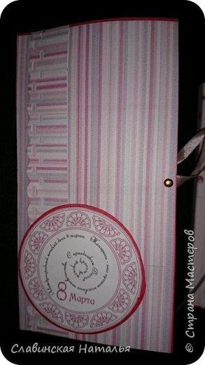 На 8 марта воспитателям в подарок внутри потайной кармашек для сертификата по 2пакетика чая в каждом кармашке и шоколад фото 6