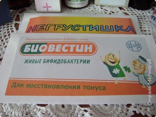 Добрый день дорогие мастера и мастерицы!!! В период весеннего авитаминоза в комплект с ландышами http://stranamasterov.ru/node/1008595 создала вот такую аптечку))), спасибо за идею Iselina http://stranamasterov.ru/node/1003551 фото 8