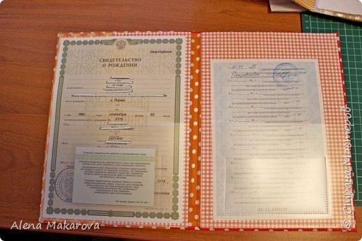 МК папка для документов. Часть 3. фото 36