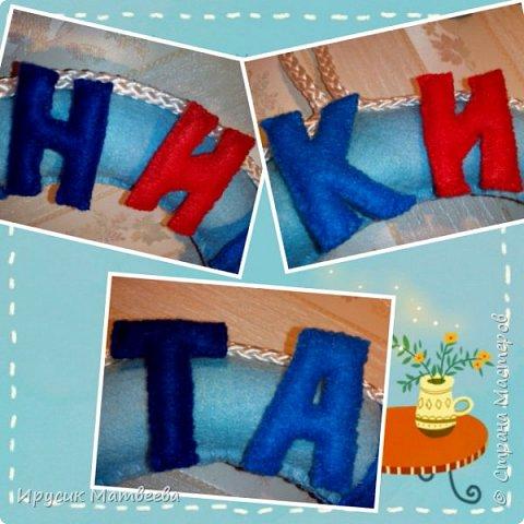 Всех с началом весны)) В этот раз я создала именное детское панно для своего 2х-летнего сына ко дню рождения,который состоялся в последний день зимы!)) фото 8