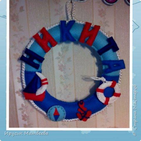 Всех с началом весны)) В этот раз я создала именное детское панно для своего 2х-летнего сына ко дню рождения,который состоялся в последний день зимы!)) фото 1