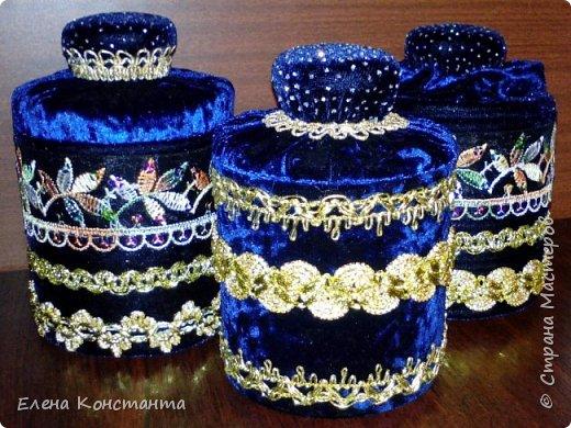 Шкатулки бархатные, украшены золотистой тесьмой