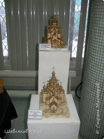 Картинки с выставки моей фото 5