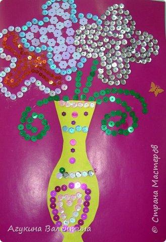 Подарки  для  мам  и  бабушек  с  помощью пайеток. фото 10