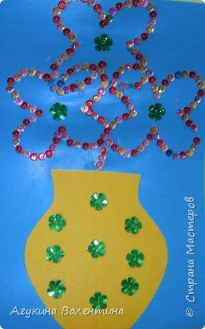 Подарки  для  мам  и  бабушек  с  помощью пайеток. фото 13