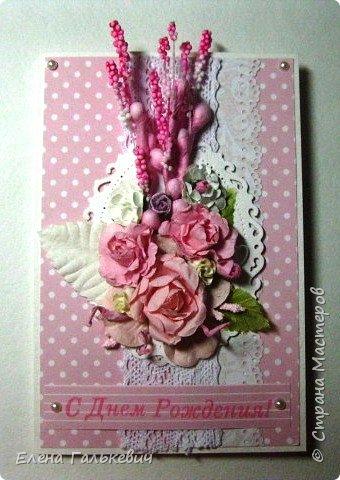 открытка на ДЕНЬ РОЖДЕНИЯ маме фото 1
