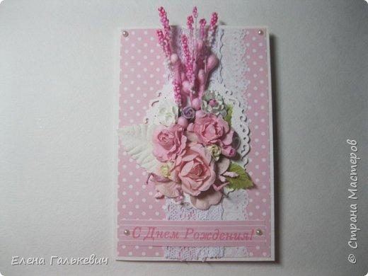 открытка на ДЕНЬ РОЖДЕНИЯ маме фото 6