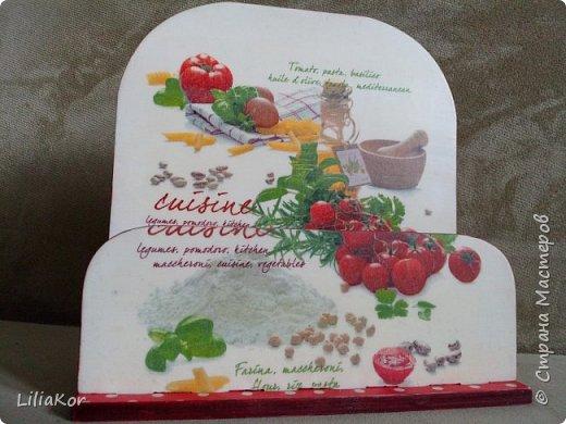 Подставка для кухонных досок. фото 11