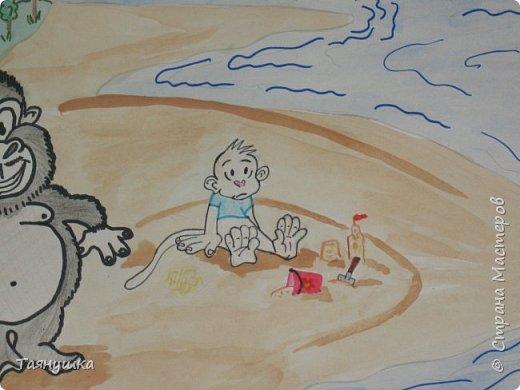 В этом году 23 февраля мы нашим скромным женским коллективом решили поздравить коллег мужского пола стенгазетой. Поскольку год у нас обезьяны было принято решение изобразить остров, населенный обезьянками разных цветов, форм и размеров. фото 8