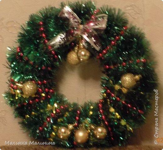 Рождественский бублик... фото 1