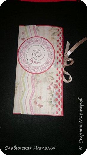 На 8 марта воспитателям в подарок внутри потайной кармашек для сертификата по 2пакетика чая в каждом кармашке и шоколад фото 9