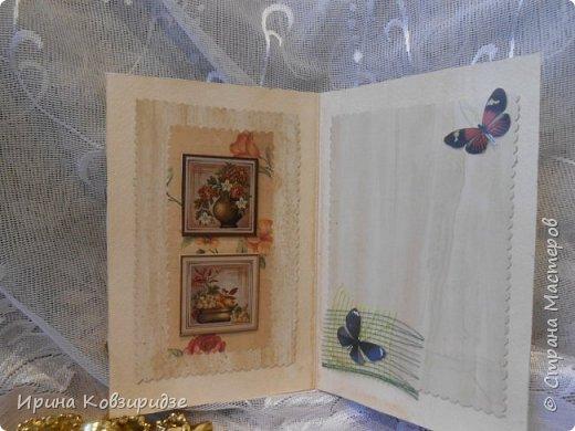 Сделала 4 открытки из остатков срапбумаги, остатков красивых обоев (бумага есть бумага), наклеек, кружев и перьев, и т.д. фото 11