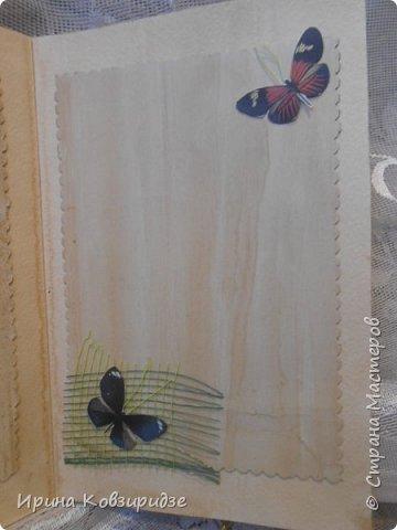 Сделала 4 открытки из остатков срапбумаги, остатков красивых обоев (бумага есть бумага), наклеек, кружев и перьев, и т.д. фото 13