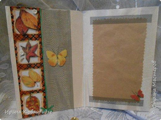 Сделала 4 открытки из остатков срапбумаги, остатков красивых обоев (бумага есть бумага), наклеек, кружев и перьев, и т.д. фото 8