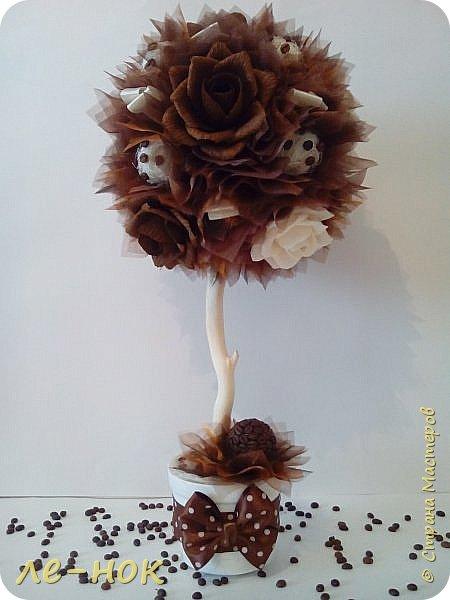 Еще раз всем здравствуйте:-) Я фанат  творчества Ларисы Тепляковой. Этот топиарий создан под впечатлением от просмотра одной из ее работ-кофейного топиария. Цветы из 2 видов гофры ,2 вида шоколадной органзы-горький шоколад и с золотинкой.Сизаль,атласная  лента и бумага-сливочного оттенка. Ну и в добавок-кофейные зерна:-)   фото 1