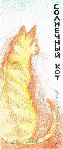 """Добрый день, дорогие жители Страны :) В последнее время я рисую что-то одних котов. Ладно бы хорошие арты, но нет  - всякую ерунду)) Это весенняя аватарка для арт-группы """"Солнечный Кот"""", в которой я обитаю (вот ссылка, если что: http://vk.com/solnechnyy_kot) По быстрому накалякала гуашью: фото 3"""